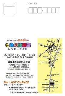 7iroDM-B.jpg