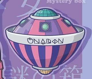 miya-edo3-c.jpg