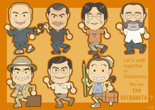 shibamata7-web.jpg